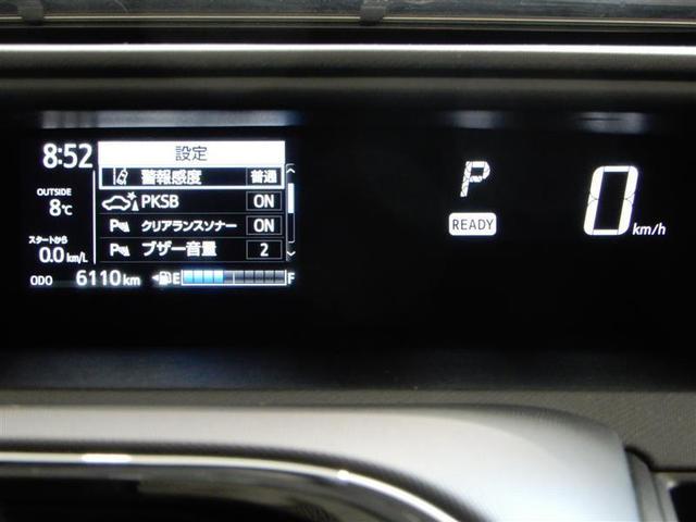 S ・メモリーナビ ナビ&TV ワンセグ バックカメラ ETC 衝突被害軽減システム スマートキー キーレス(9枚目)