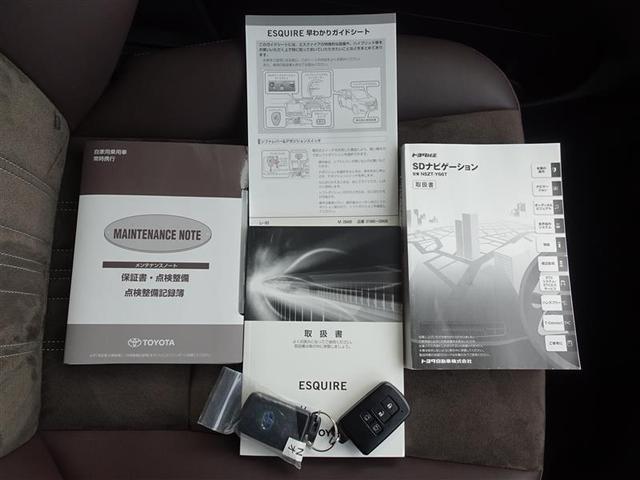 ハイブリッドGi プレミアムパッケージ ドライブレコーダー スマートキ- 衝突被害軽減 フルセグ DVD ETC 両側電動スライドドア LED 記録簿 CD Bモニター アルミホイール キーレス 盗難防止システム(20枚目)