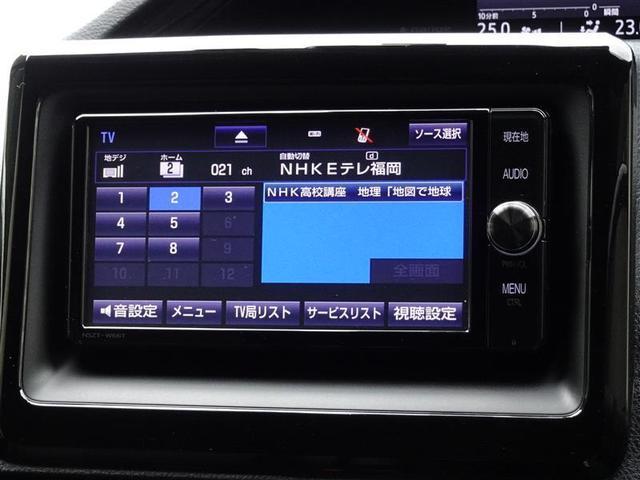 Gi ・リアオートエアコン アルミホイール ドライブレコーダー LEDライト DVD クルコン ETC スマートキ- 記録簿 CD イモビライザー ナビTV キーレス 横滑り防止装置 ABS エコアイドル(7枚目)
