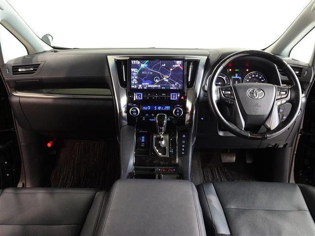 SR Cパッケージ ・リアモニター スマートキー メモリーナビ バックカメラ Mルーフ ETC ナビTV フルセグ 4WD サポカー 両側自ドア LEDライト アルミ オートクルーズコントロール 横滑り防止装置/(5枚目)