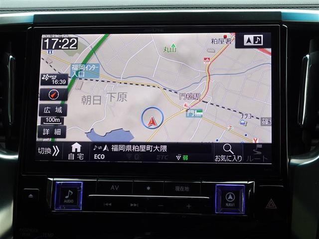SR Cパッケージ ・リアモニター スマートキー メモリーナビ バックカメラ Mルーフ ETC ナビTV フルセグ 4WD サポカー 両側自ドア LEDライト アルミ オートクルーズコントロール 横滑り防止装置/(6枚目)