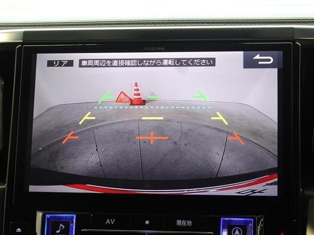 SR Cパッケージ ・リアモニター スマートキー メモリーナビ バックカメラ Mルーフ ETC ナビTV フルセグ 4WD サポカー 両側自ドア LEDライト アルミ オートクルーズコントロール 横滑り防止装置/(7枚目)