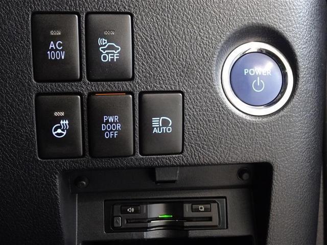 SR Cパッケージ ・リアモニター スマートキー メモリーナビ バックカメラ Mルーフ ETC ナビTV フルセグ 4WD サポカー 両側自ドア LEDライト アルミ オートクルーズコントロール 横滑り防止装置/(12枚目)