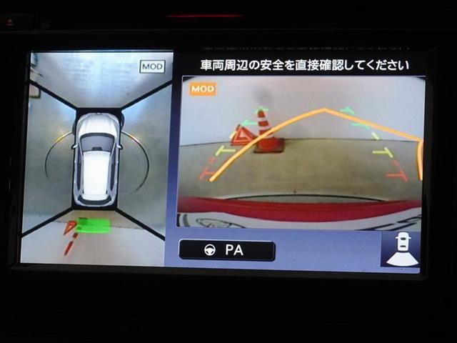 バックガイドモニターを装備、車庫入れも楽々です。パノラミックビューモニターを搭載、上からの画像も表示されます。