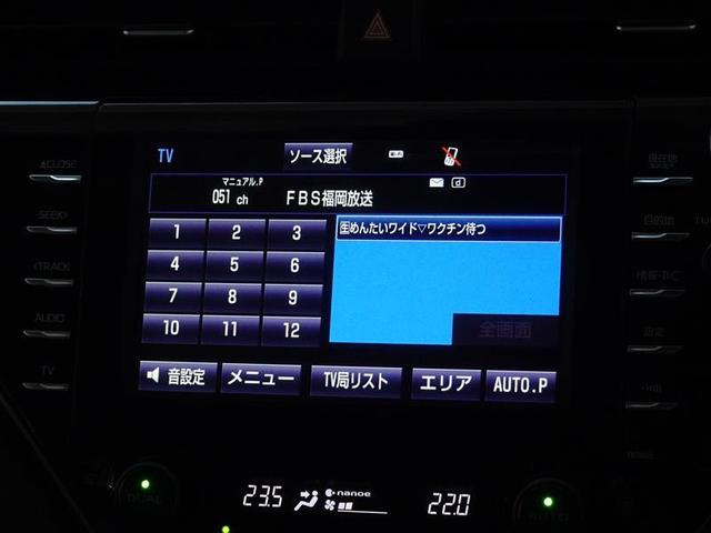 Gレザーパッケージ ・フルセグTV パワーシート ETC クルコン スマートキー AW セキュリティ ナビ/TV バックM メモリ-ナビ 衝突軽減S LEDヘッドライト CD(7枚目)