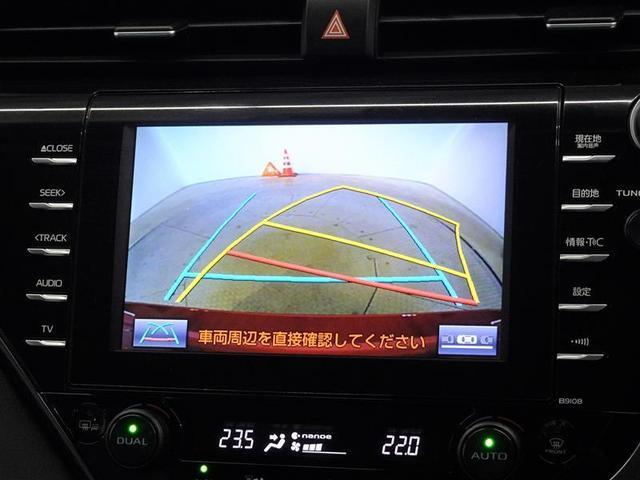 Gレザーパッケージ ・フルセグTV パワーシート ETC クルコン スマートキー AW セキュリティ ナビ/TV バックM メモリ-ナビ 衝突軽減S LEDヘッドライト CD(8枚目)
