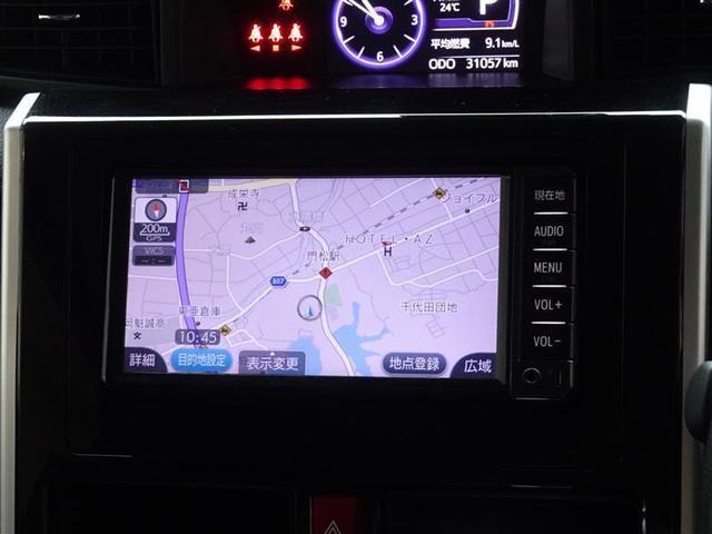 カスタムG S Bカメ ワンセグTV LEDライト クルーズコントロール ナビTV ETC スマートキー メモリーナビ アイドリングストップ ABS 盗難防止装置 アルミ キーレス 記録簿 CD 横滑り防止装置(6枚目)