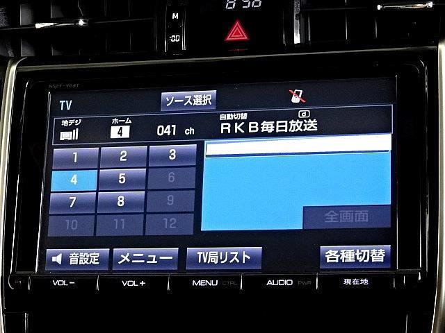トヨタ ハリアー プレミアムメモリーナビフルセグDVDバックカメラLEDETC