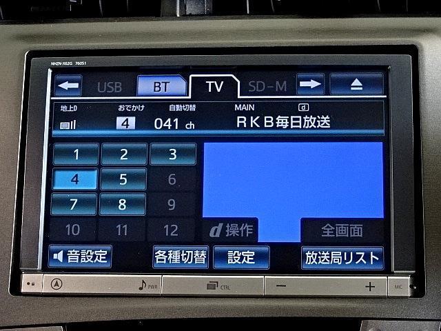トヨタ プリウスPHV S HDDナビ フルセグ DVD バックカメラ ETC
