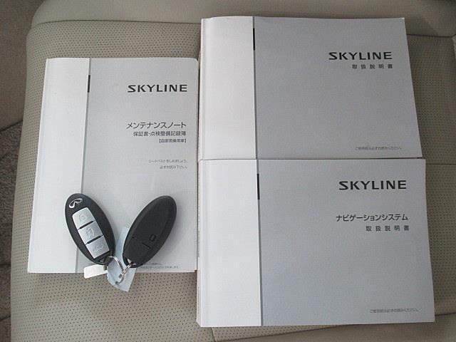 日産 スカイライン 350GT 1年保証 ハイブリッド タイプP HDD