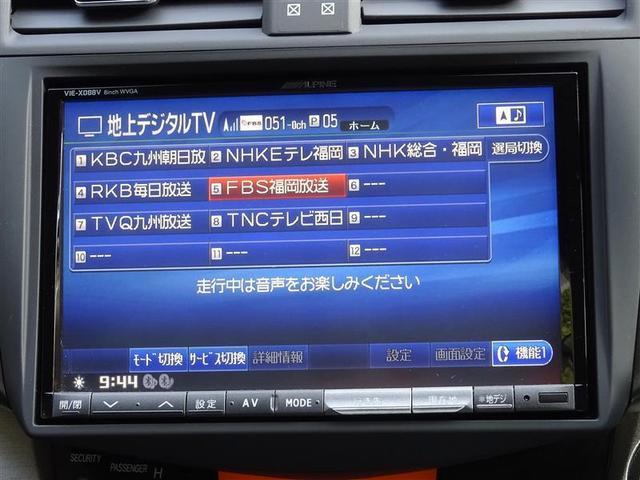トヨタ ヴァンガード 240S Sパッケージ HDDナビフルセグDVDバックカメラ