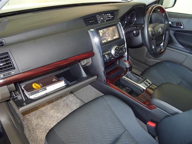 トヨタ マークX 250G リラックスブラック 1年保証 パワーシート