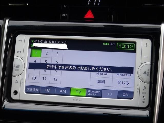 エレガンス ワンセグ メモリーナビ ETC バックカメラ(8枚目)