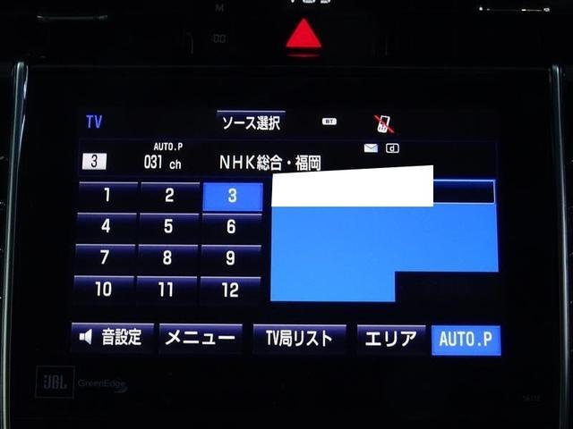トヨタ ハリアー プレミアム アドバンスドパッケージ メモリーナビ ETC