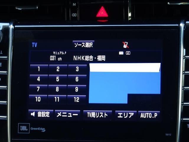 プレミアム メモリーナビ フルセグ DVD バックカメラ(8枚目)
