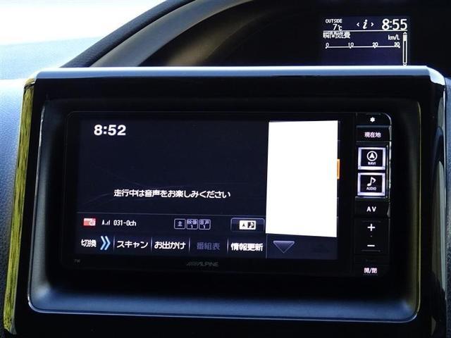 ZS 煌 メモリーナビ フルセグ DVD バックカメラ(7枚目)