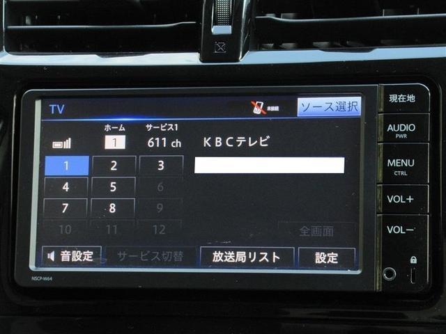 X ワンセグ メモリーナビ CD キーレス(8枚目)