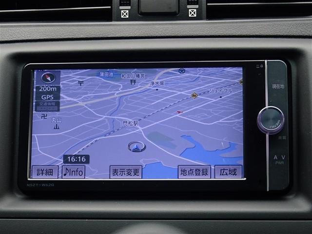 250G SDナビ フルセグ DVD バックカメラ ETC(7枚目)