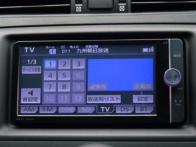 250G SDナビ フルセグ DVD バックカメラ ETC(8枚目)
