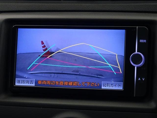 250G SDナビ フルセグ DVD バックカメラ ETC(9枚目)