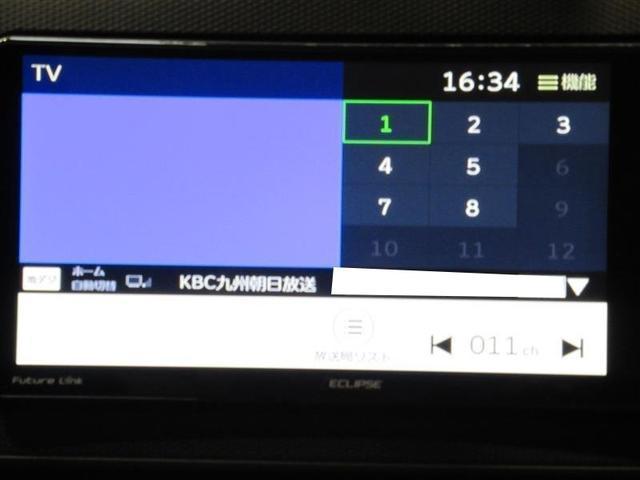 届出済未使用車 SDナビ フルセグ DVD再生 LED(8枚目)