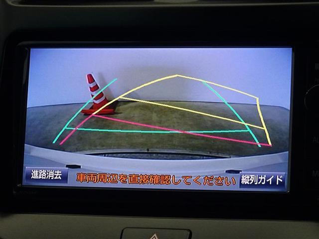 S Cパッケージ SDナビ フルセグ DVD ETC LED(9枚目)