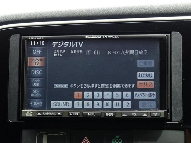 24G メモリーナビ フルセグ DVD ETC バックカメラ(8枚目)