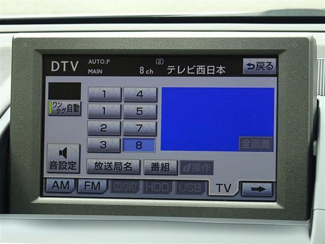 HS250h バージョンL HDDナビ フルセグ LED(7枚目)