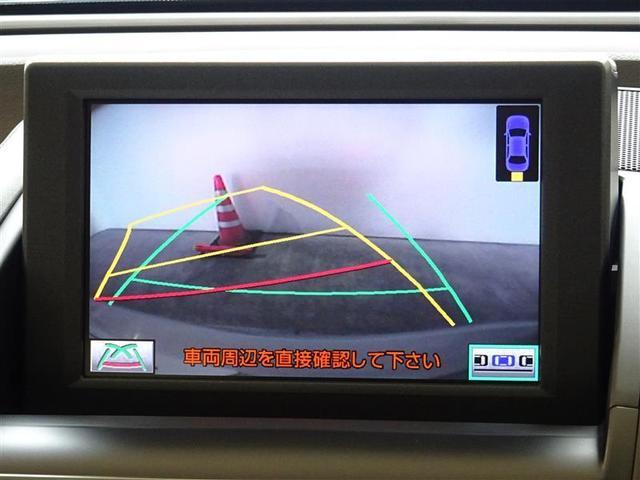 HS250h バージョンL HDDナビ フルセグ LED(8枚目)
