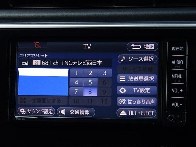 150X Sパッケージ サポカー メモリーナビ ワンセグ(8枚目)