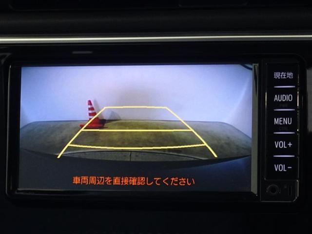 150X Sパッケージ サポカー メモリーナビ ワンセグ(9枚目)