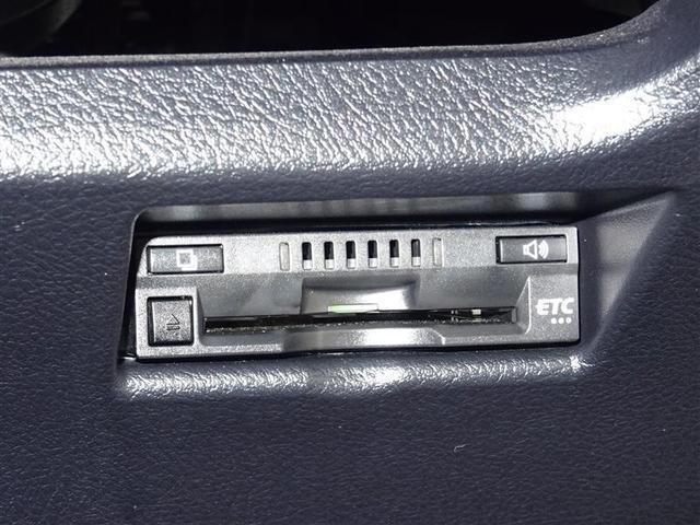 150X Sパッケージ サポカー メモリーナビ ワンセグ(14枚目)