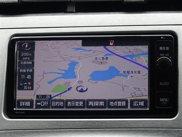 S メモリーナビ フルセグ DVD ETC バックモニター(7枚目)