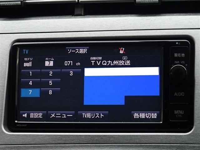 S メモリーナビ フルセグ DVD ETC バックモニター(8枚目)