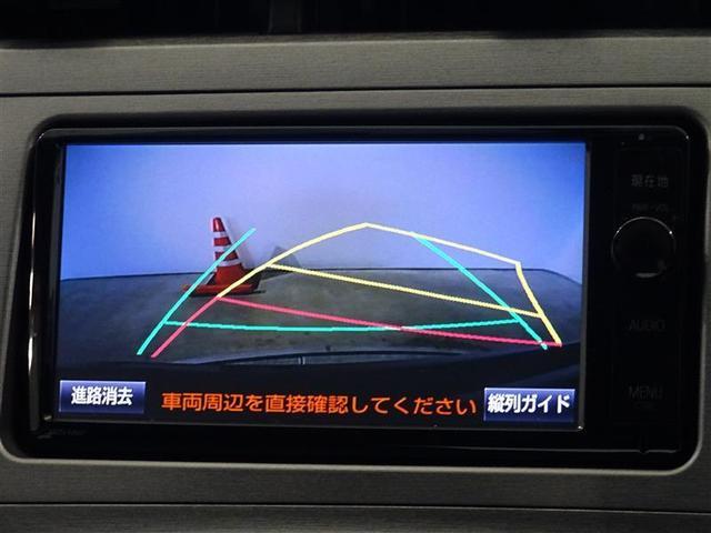 S メモリーナビ フルセグ DVD ETC バックモニター(9枚目)