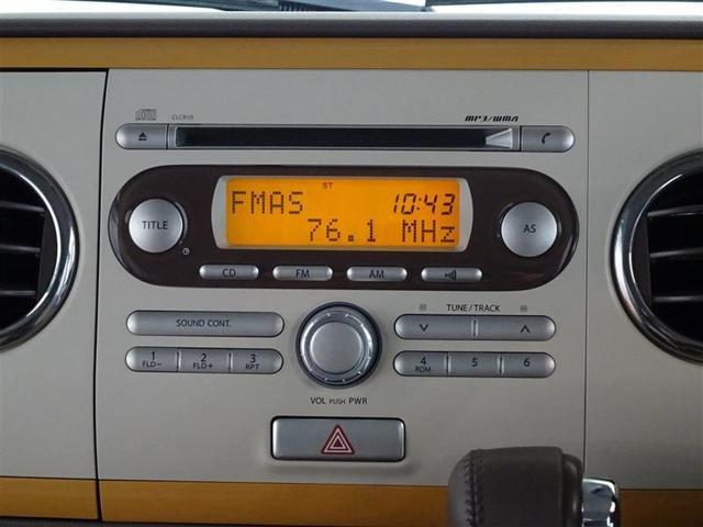 X Wエアバッグ スマ-トキ- AAC パワーウィンドウ アイドリングストップ PS エアバッグ アルミ キーレス ABS付 セキュリティアラーム(6枚目)