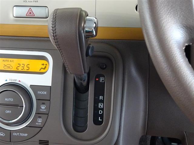 X Wエアバッグ スマ-トキ- AAC パワーウィンドウ アイドリングストップ PS エアバッグ アルミ キーレス ABS付 セキュリティアラーム(10枚目)