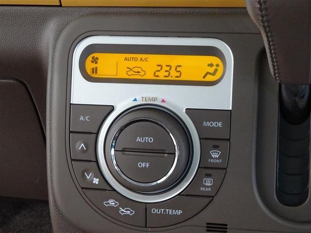 X Wエアバッグ スマ-トキ- AAC パワーウィンドウ アイドリングストップ PS エアバッグ アルミ キーレス ABS付 セキュリティアラーム(13枚目)