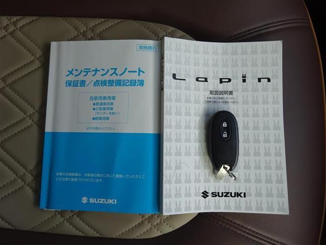X Wエアバッグ スマ-トキ- AAC パワーウィンドウ アイドリングストップ PS エアバッグ アルミ キーレス ABS付 セキュリティアラーム(20枚目)