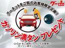 トヨタ ハリアー エレガンス メモリーナビ フルセグ DVD バックカメラ