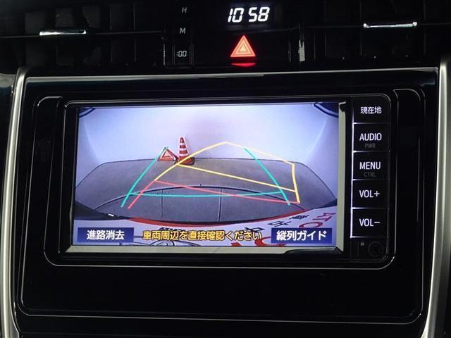 プレミアム メモリーナビ ナビ&TV ワンセグ バックカメラ ETC LEDヘッドランプ 衝突被害軽減システム スマートキー キーレス(8枚目)
