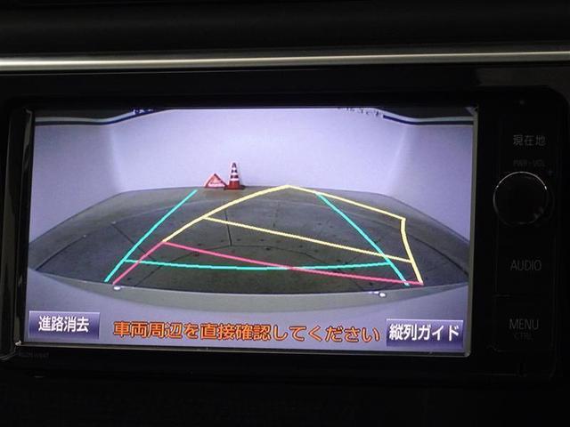 150X Sパッケージ ・メモリーナビ ナビ&TV フルセグ バックカメラ ETC LEDヘッドランプ 衝突被害軽減システム スマートキー キーレス(8枚目)