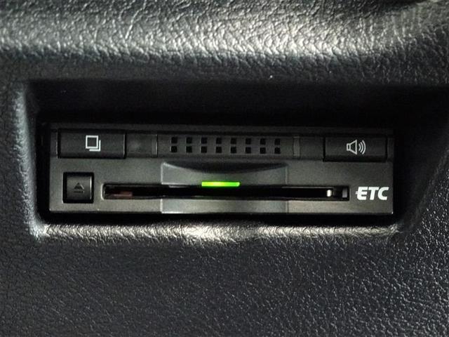 150X Sパッケージ ・メモリーナビ ナビ&TV フルセグ バックカメラ ETC LEDヘッドランプ 衝突被害軽減システム スマートキー キーレス(14枚目)