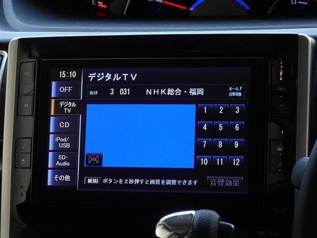 カスタムX ・メモリーナビ ナビ&TV フルセグ バックカメラ 電動スライドドア LEDヘッドランプ スマートキー キーレス(7枚目)