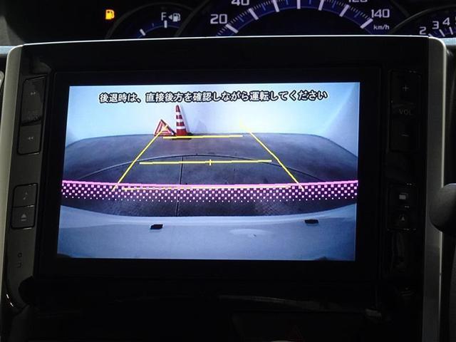 カスタムX ・メモリーナビ ナビ&TV フルセグ バックカメラ 電動スライドドア LEDヘッドランプ スマートキー キーレス(8枚目)