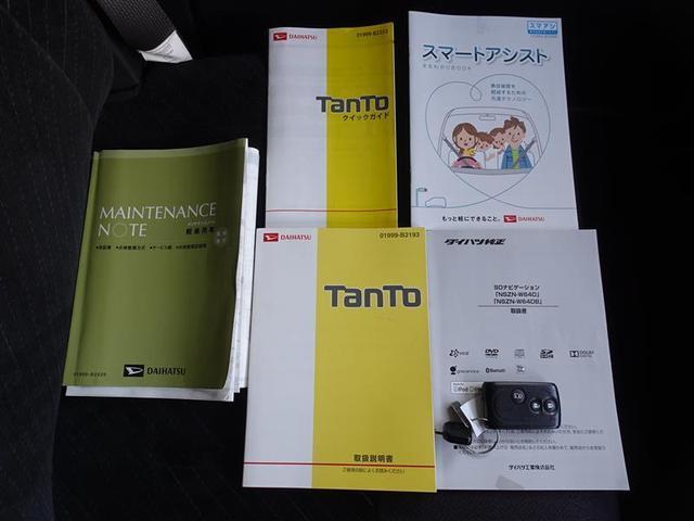 カスタムX ・メモリーナビ ナビ&TV フルセグ バックカメラ 電動スライドドア LEDヘッドランプ スマートキー キーレス(20枚目)