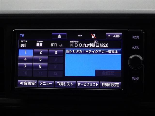 X LパッケージS メモリーナビ ナビ&TV フルセグ ETC 衝突被害軽減システム スマートキー キーレス(7枚目)