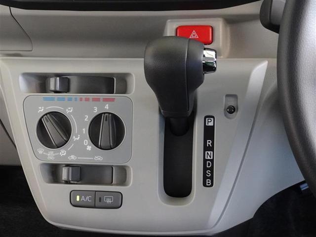X リミテッドSAIII ・メモリーナビ ナビ&TV フルセグ バックカメラ ドラレコ LEDヘッドランプ 衝突被害軽減システム キーレス(11枚目)