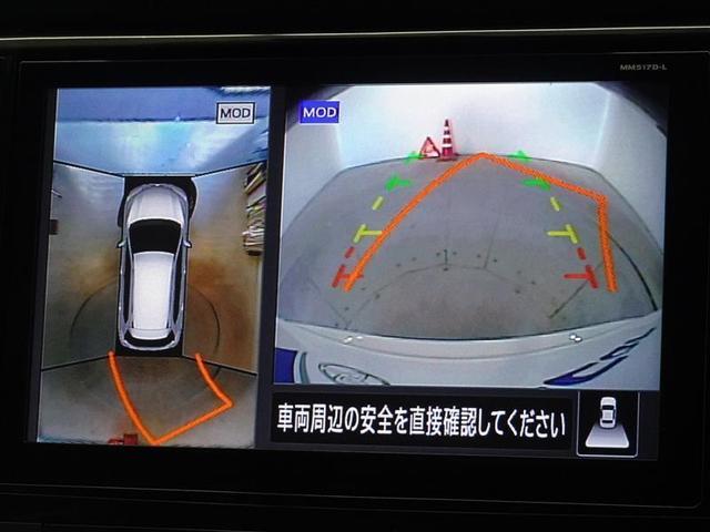 20Xi ・メモリーナビ ナビ&TV フルセグ バックカメラ ETC ドラレコ LEDヘッドランプ 衝突被害軽減システム スマートキー キーレス(8枚目)