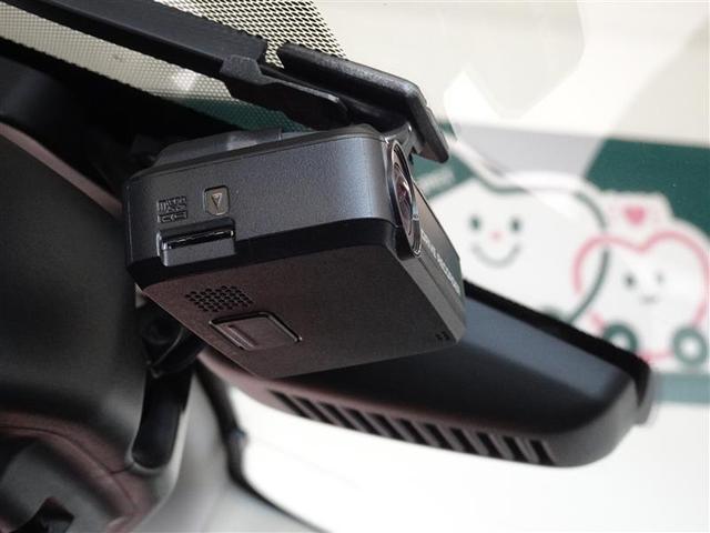 20Xi ・メモリーナビ ナビ&TV フルセグ バックカメラ ETC ドラレコ LEDヘッドランプ 衝突被害軽減システム スマートキー キーレス(14枚目)